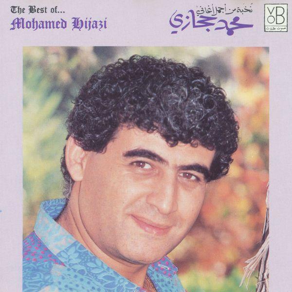 <b>Mohamed Hijazi</b> The Best of <b>Mohamed Hijazi</b> - 3610157145607_600