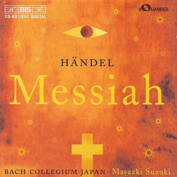 Masaaki Suzuki et le Bach Collegium Japan 7318598918922_600