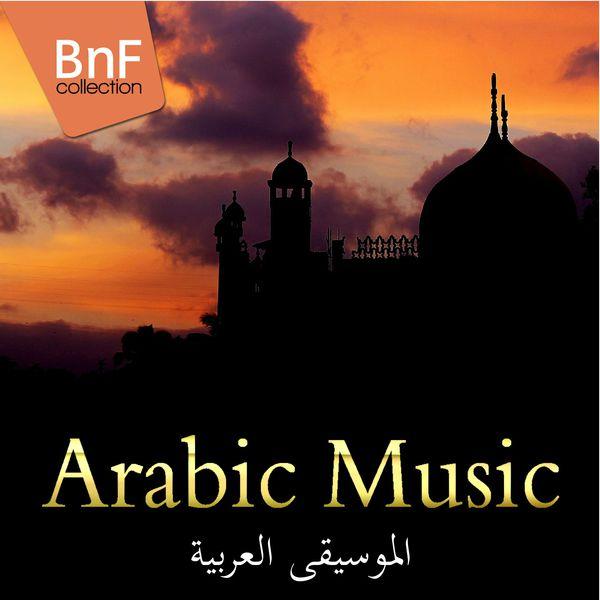Das interkulturelle Magazin - B5 aktuell - Download, MP3