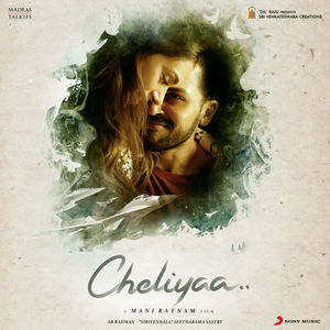 Cheliyaa (Original Motion Picture Soundtrack)