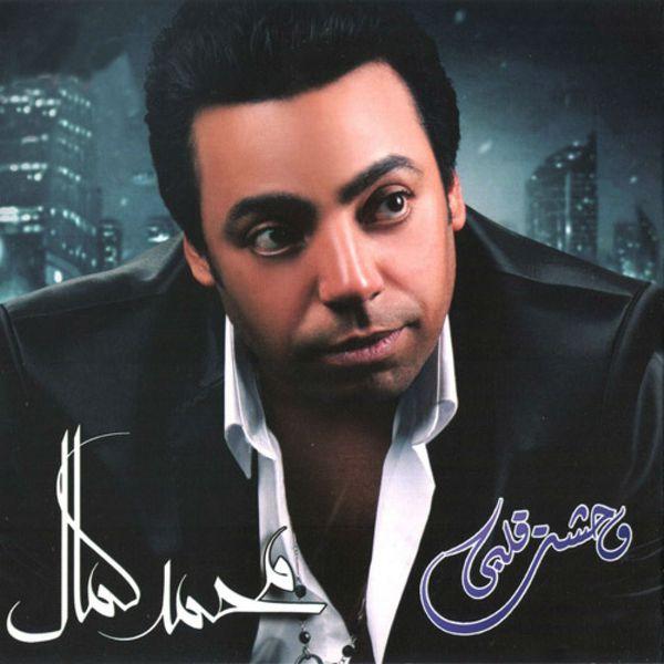 Mp3 song by kamal heer from album jinday ni jinday