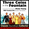 Victor Young Three Coins in the Fountain (Ost) [1954]