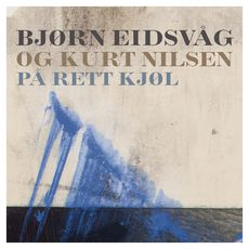 Bjørn Eidsvåg Tapt Uskyld