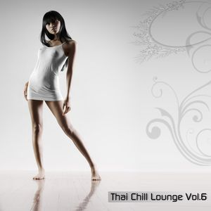 chill out thai sexiga underkläder butik