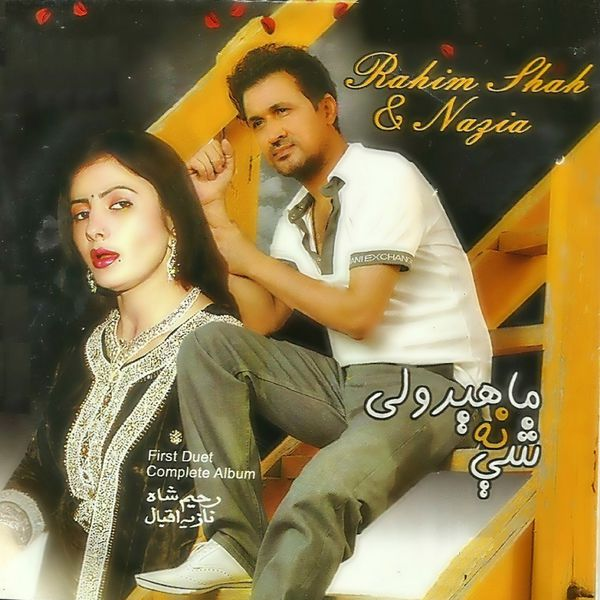 Rahim Shah – Download And Listen To