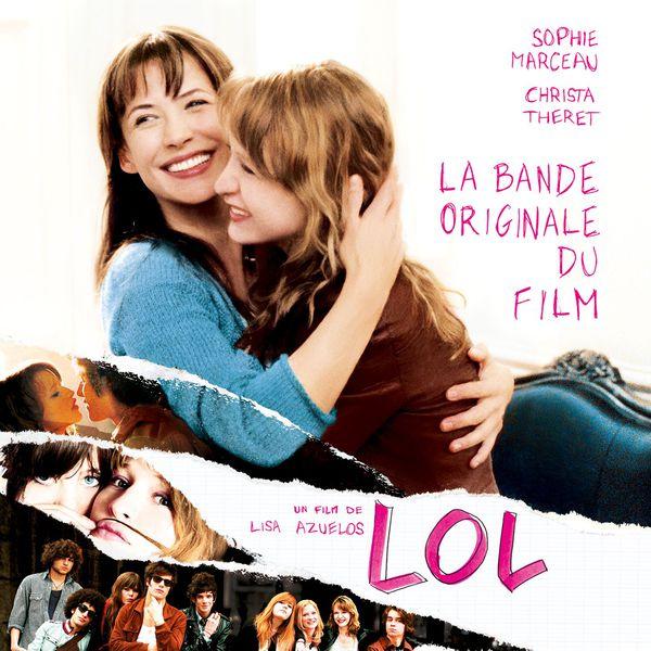 Кадры из фильма лето. одноклассники. любовь смотреть онлайн фильм