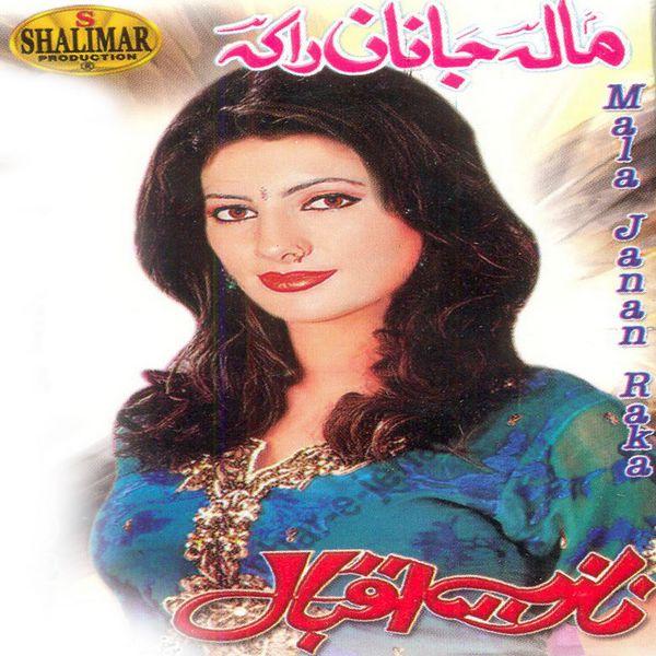 Nazia Iqbal – Album Downloaden En