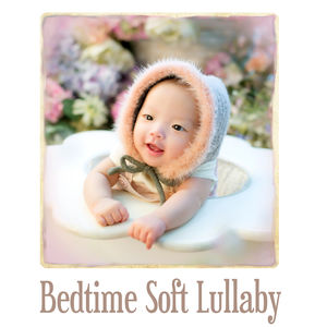 Bedtime Soft Lullaby – Soft Piano Jazz for Better Sleep, Calm Night, Relaxing Sounds for Your Baby, Sleep Through the Night, Calm Down and Sleep