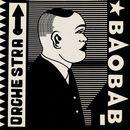 Tribute to Ndiouga Dieng | Orchestra Baobab