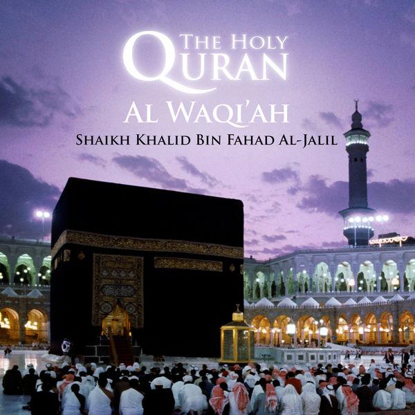 Shaikh Khalid Bin Fahad Al