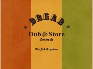 Qobuz & Dub Store Records