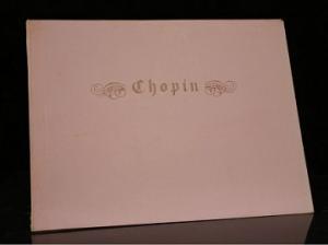 Soixante-huit fois l'Etude op.10 n°1 de Chopin sur Qobuz !