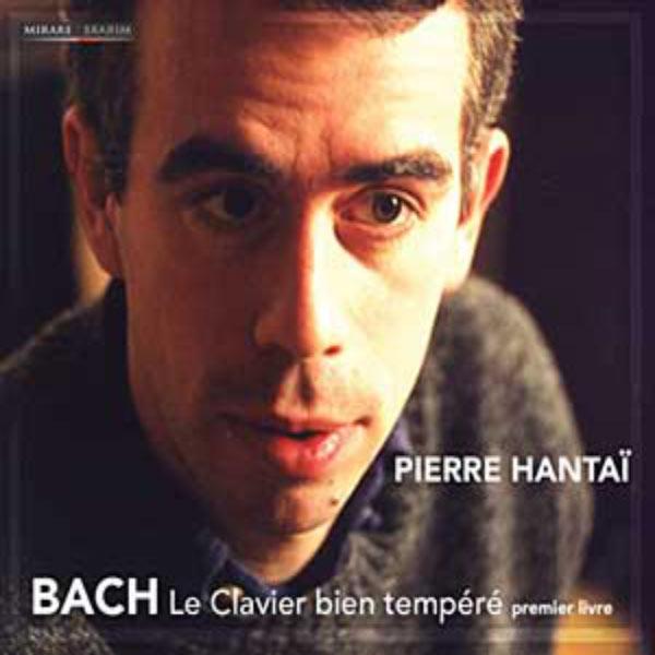 Pierre Hantaï - Le Clavier bien tempéré (Livre I)