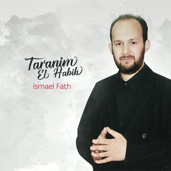 Taranim