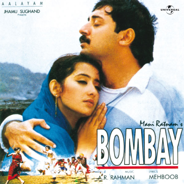 Various Artists - Bombay