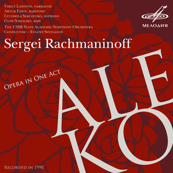 Serge Rachmaninoff - Rachmaninoff: Aleko