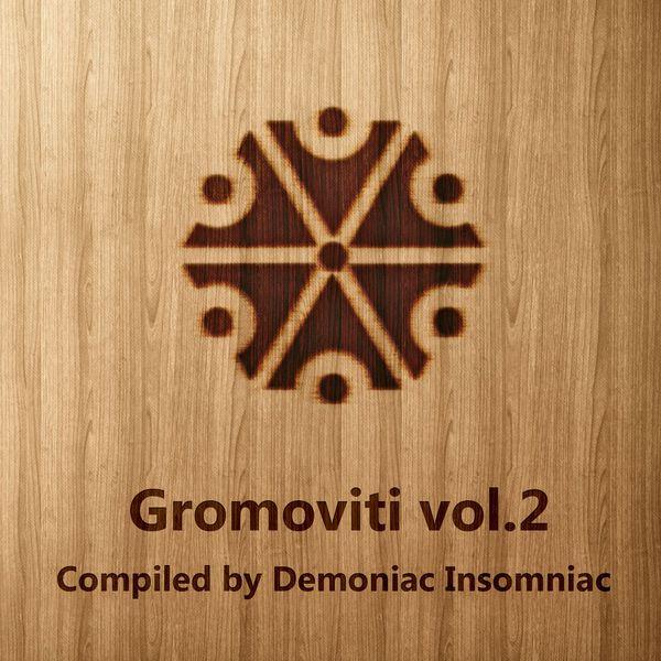 Various Artists - Gromoviti 2