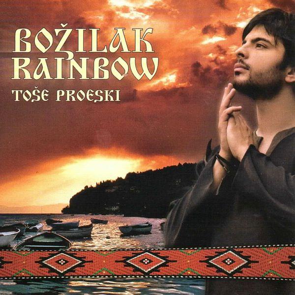 Tose proeski album free download.