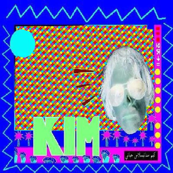 Kim - Radio valentino