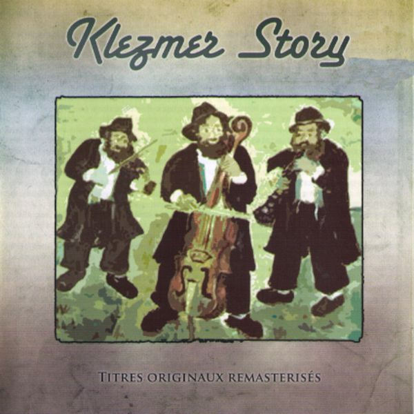 Various Artists - Klezmer Story