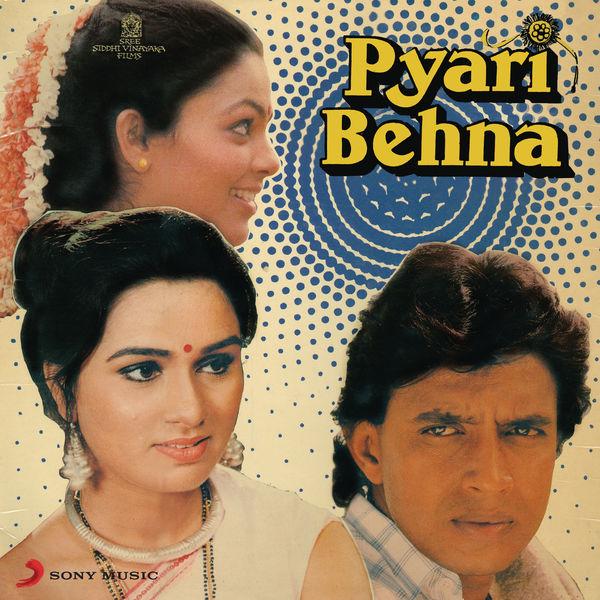 Bappi Lahiri - Pyari Behna (Original Motion Picture Soundtrack)