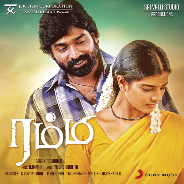 D. Imman - Rummy (Original Motion Picture Soundtrack)