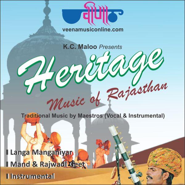 Album Heritage Music of Rajasthan, Samandar Khan | Qobuz