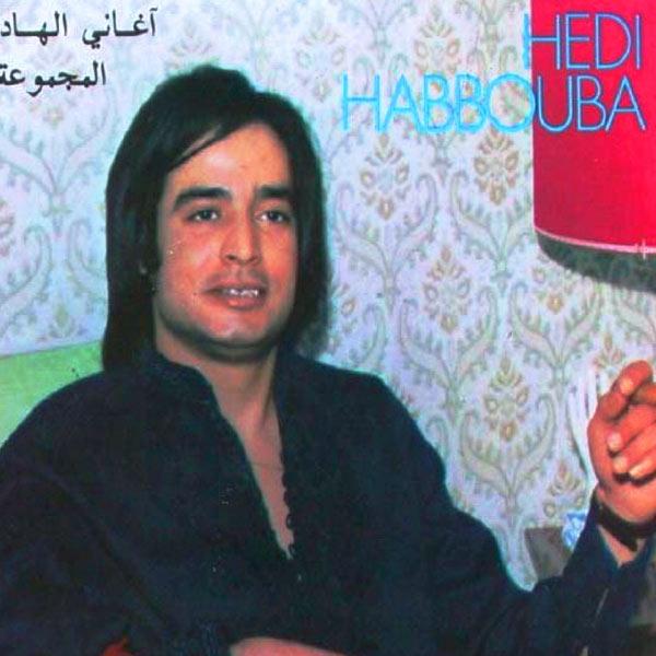 HEDI HABBOUBA GRATUIT TÉLÉCHARGER MUSIQUE MP3