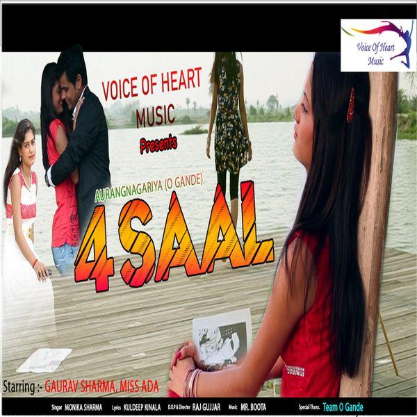 Monika Sharma - 4 Saal