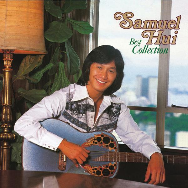 Sam hui | mqs albums download.
