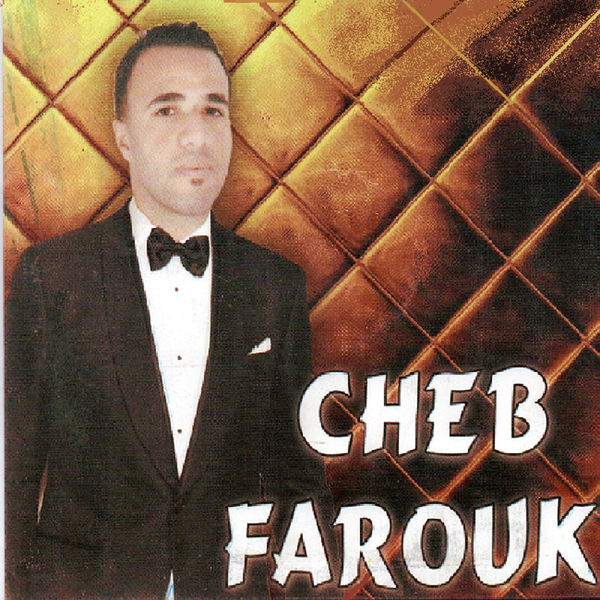 Cheb Farouk - Rmani l'mano