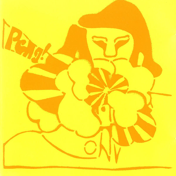 Stereolab|Peng! (2018 Remaster)