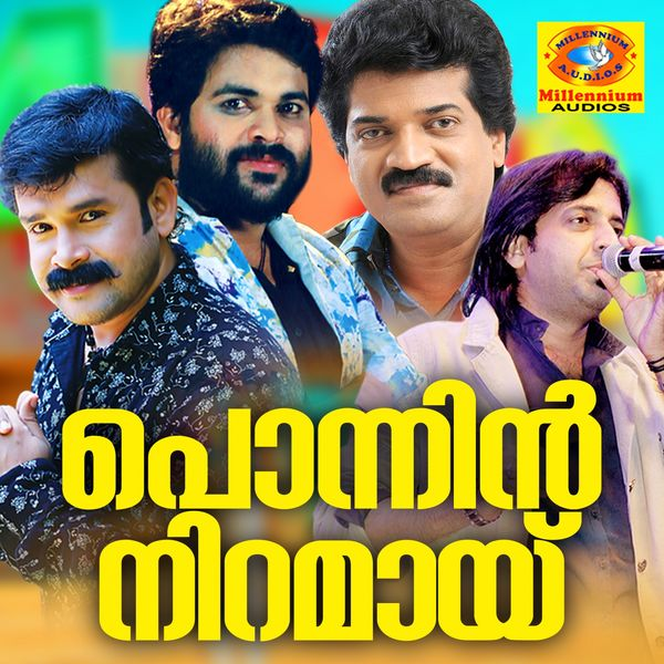 Various Artists - Ponnin Niramayi