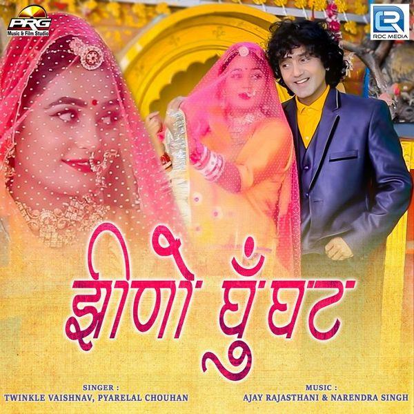 Pyarelal Chouhan, Twinkle Vaishnav - Jhino Ghughat