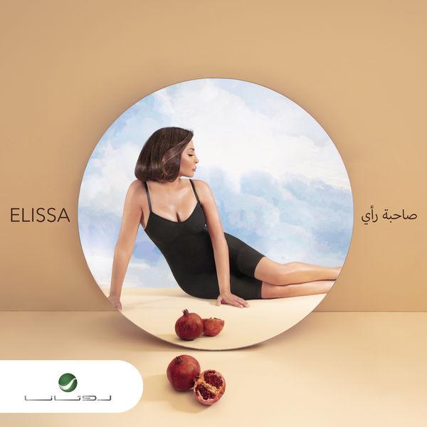Elissa - Sahbit Raey