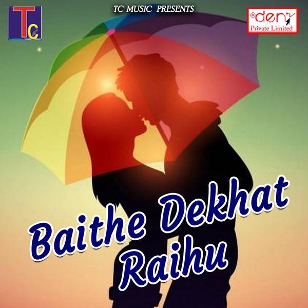 Various Artists - Baithe Dekhat Raihu