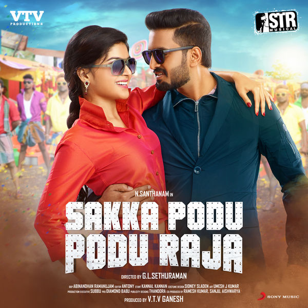 STR - Sakka Podu Podu Raja (Original Motion Picture Soundtrack)