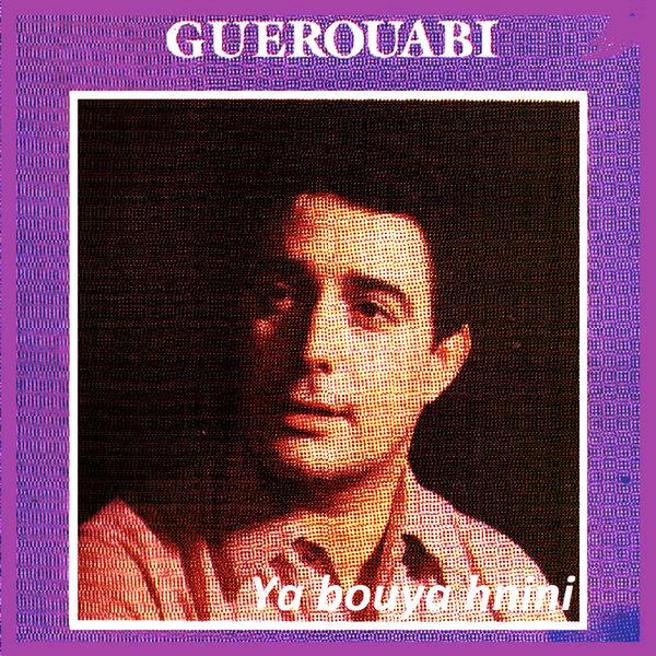 GUEROUABI GRATUITEMENT ALBUM TÉLÉCHARGER