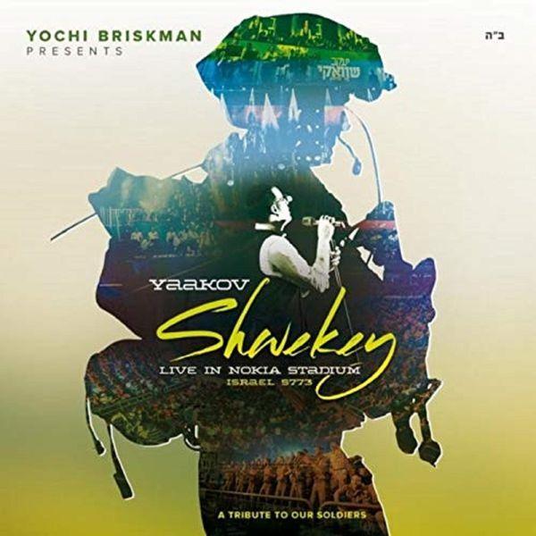 CD SHWEKEY BAIXAR YAAKOV