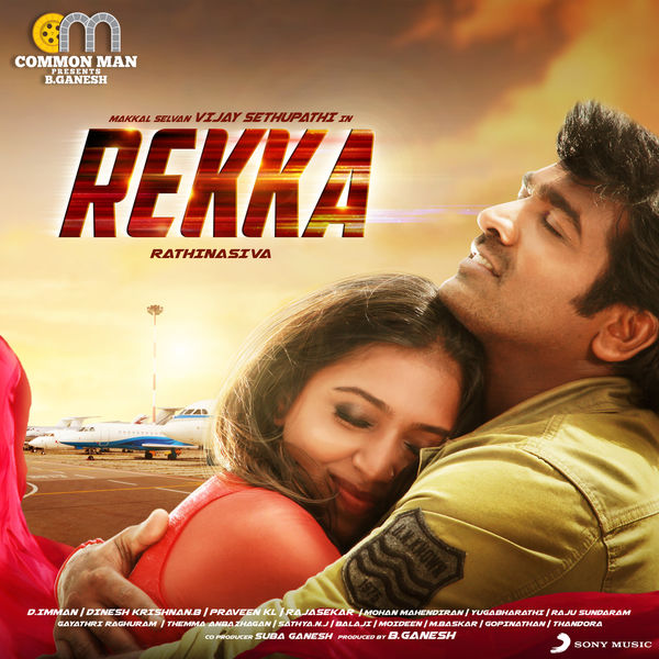 D. Imman - Rekka (Original Motion Picture Soundtrack)