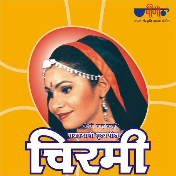 Chirmi (rajasthani folk songs) by mamta singh on amazon music.