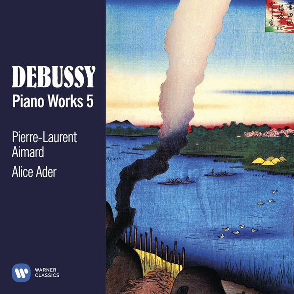 Various Artists - Debussy: Piano Works, Vol. 5
