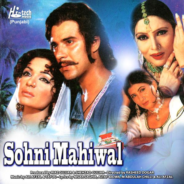 Ali Afzal Tafoo Sohni Mahiwal Pakistani Film Soundtrack
