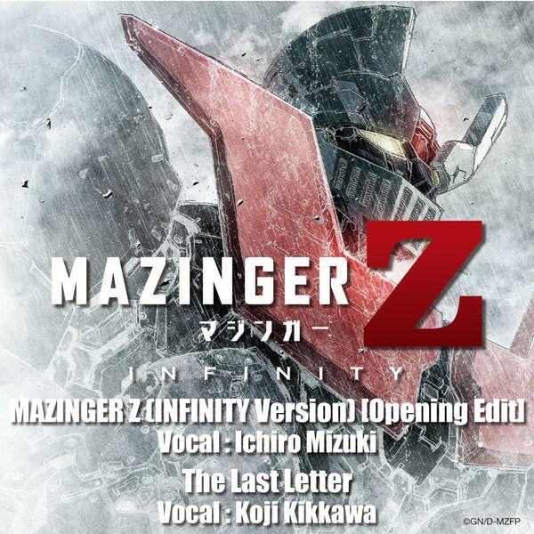 Mazinga z download.