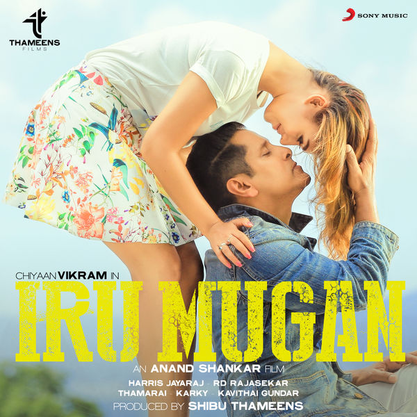 Harris Jayaraj - Iru Mugan (Original Motion Picture Soundtrack)