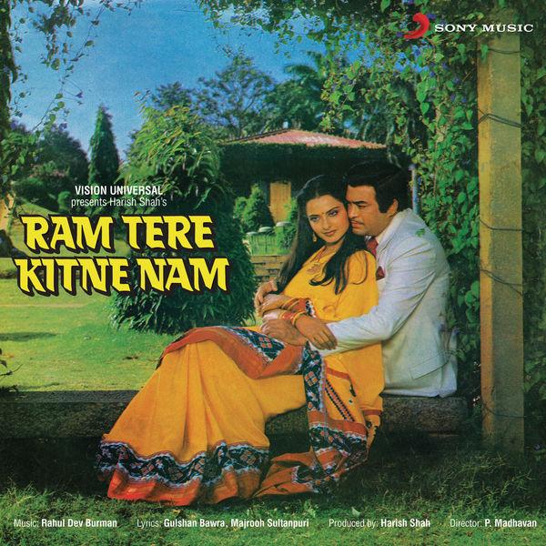 R.D. Burman - Ram Tere Kitne Nam (Original Motion Picture Soundtrack)