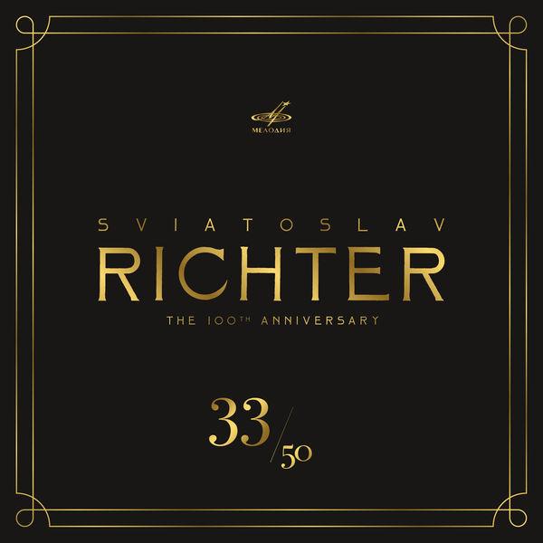 Robert Schumann - Sviatoslav Richter 100, Vol. 33 (Live)