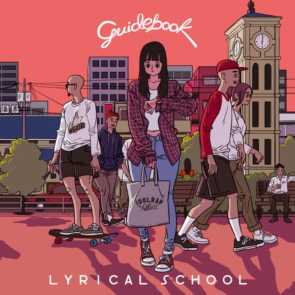 lyrical school - Guidebook