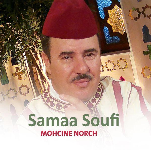 MP3 SOUFI TÉLÉCHARGER SAMA3