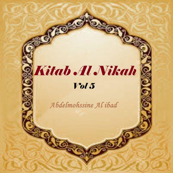 Kitab tafsir al-quran for android apk download.
